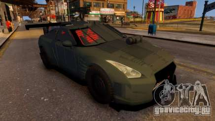 Nissan GTR Armored Grey 2017 для GTA 4
