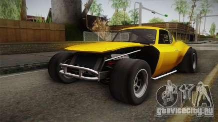 GTA 5 Invetero Coquette Custom для GTA San Andreas