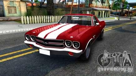 Chevrolet El Camino SS для GTA San Andreas