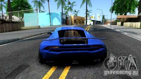 Lamborghini Huracan LB Performance для GTA San Andreas вид сзади слева