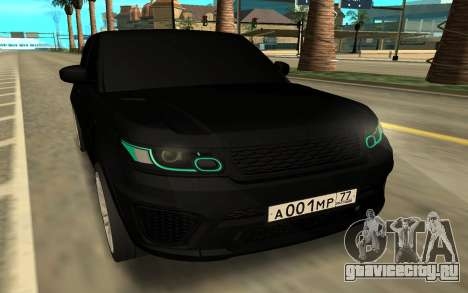 Land Rover Range Rover Sport SVR для GTA San Andreas