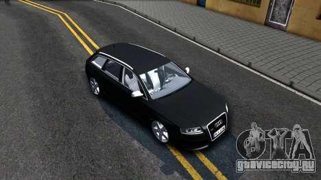 Audi RS6 Avant для GTA San Andreas вид справа