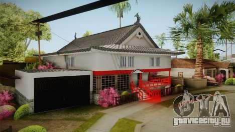 Japanese Castle CJ House для GTA San Andreas третий скриншот