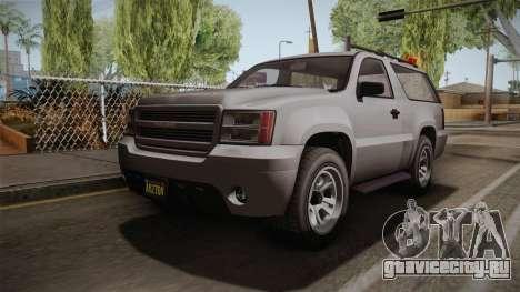 GTA 5 Declasse Granger 2-doors для GTA San Andreas