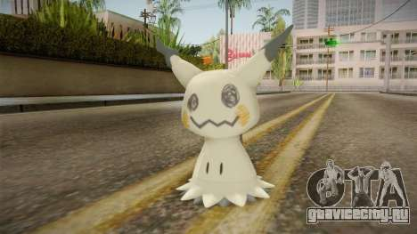 Pokémon Sun Moon - Mimikyu для GTA San Andreas