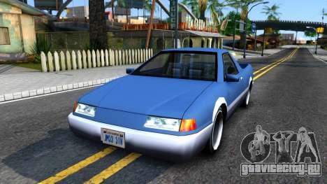 Stratum Pickup для GTA San Andreas