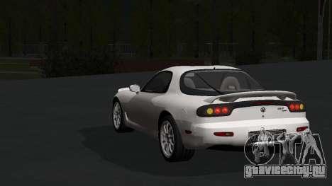Mazda RX-7 1991 RUS для GTA San Andreas вид слева