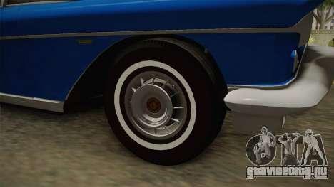 Cadillac Eldorado Brougham 1957 IVF для GTA San Andreas вид сзади