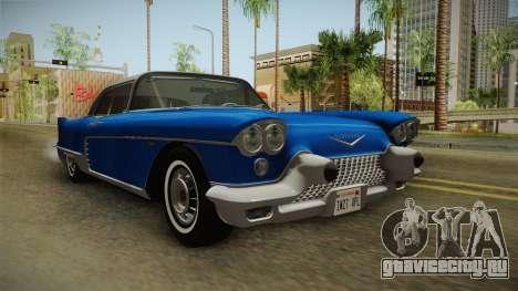 Cadillac Eldorado Brougham 1957 IVF для GTA San Andreas вид справа