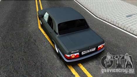 ГАЗ 31105 для GTA San Andreas вид сзади