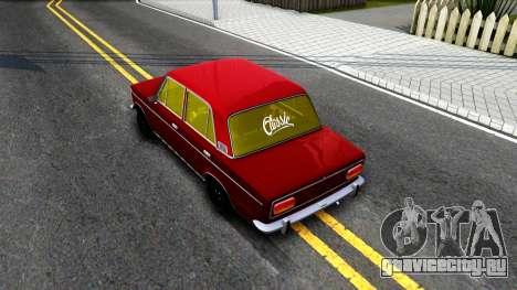"""ВАЗ 2103 """"Low Classic"""" для GTA San Andreas"""