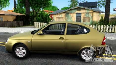 ВАЗ 21728 для GTA San Andreas вид слева