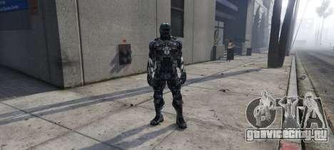 Crysis 2 Nanosuit Re-Texture N7 для GTA 5 второй скриншот
