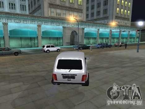 Vaz 2121 Stepanavan-Armenia для GTA San Andreas вид справа