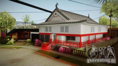 Japanese Castle CJ House для GTA San Andreas