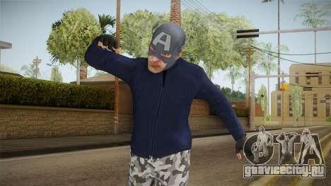Spider-Man Homecoming - Captain America Thief для GTA San Andreas