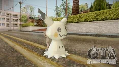 Pokémon Sun Moon - Mimikyu для GTA San Andreas третий скриншот