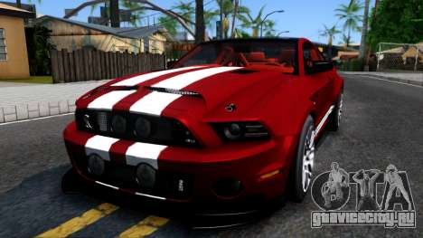 Ford Mustang Shelby GT500 2013 v1.0 для GTA San Andreas
