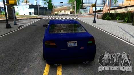 Elegant GTA V ImVehFt для GTA San Andreas вид сзади слева