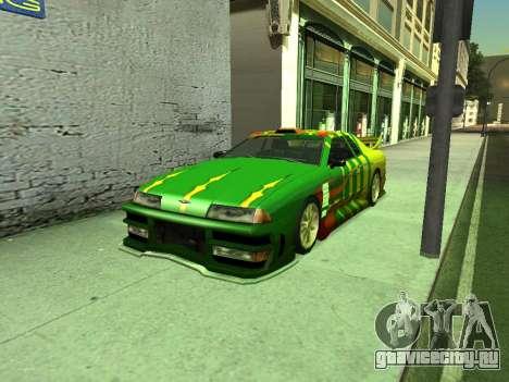 Legend566 Paint Job для GTA San Andreas