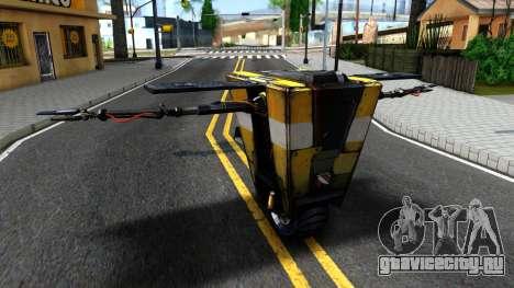 Claptrap From Borderlands для GTA San Andreas