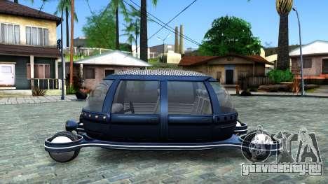 Alien Admiral для GTA San Andreas вид слева