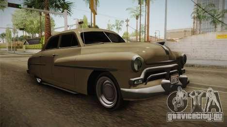 Mafia 2 - Quicksilver Windsor для GTA San Andreas