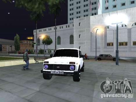 Vaz 2121 Stepanavan-Armenia для GTA San Andreas вид сзади слева