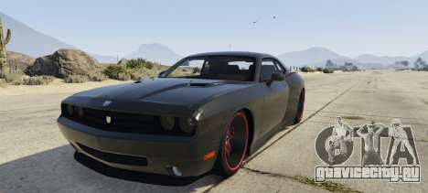 Dodge Challenger SRT8 2010 для GTA 5