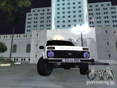 Vaz 2121 Stepanavan-Armenia для GTA San Andreas вид сзади