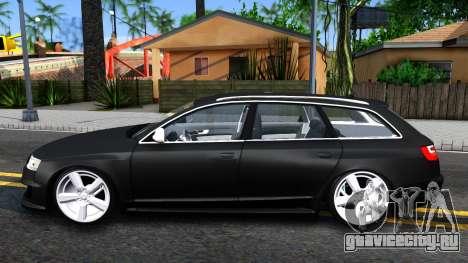 Audi RS6 Avant для GTA San Andreas вид слева