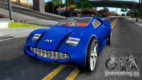 Alien ZR-350 для GTA San Andreas