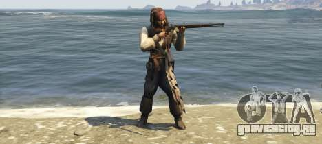 Captain Jack Sparrow 1.0 для GTA 5