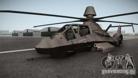 RAH-66 Comanche Retracted для GTA San Andreas