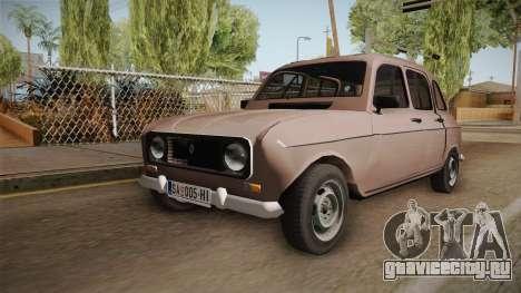 Renault 4 Yugoslav для GTA San Andreas