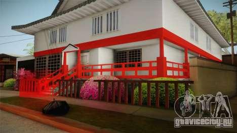 Japanese Castle CJ House для GTA San Andreas четвёртый скриншот