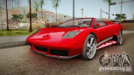 GTA 5 Pegassi Infernus Cabrio для GTA San Andreas вид сзади слева