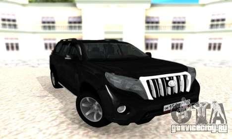 Toyota Land Cruiser Prado 150 2014 для GTA San Andreas
