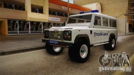 Land Rover Defender 110 Полиција для GTA San Andreas вид справа