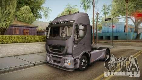 Iveco Stralis Hi-Way 560 E6 4x2 v3.1 для GTA San Andreas
