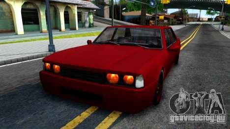 Vincent German Style для GTA San Andreas