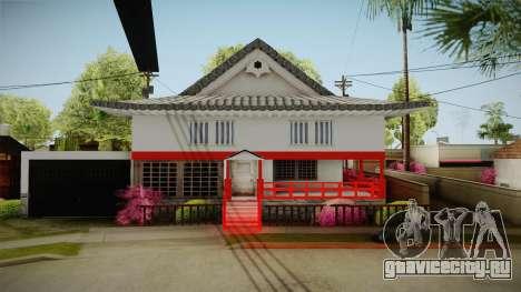 Japanese Castle CJ House для GTA San Andreas второй скриншот