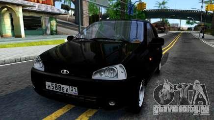 ВАЗ 2119 Калина для GTA San Andreas