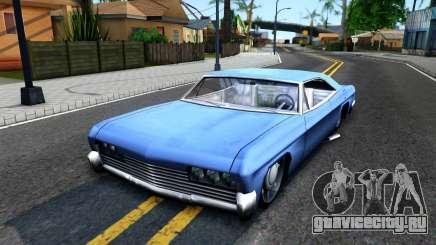 Custom Blade для GTA San Andreas