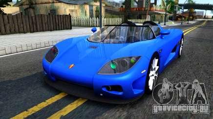 Koenigsegg CCX для GTA San Andreas