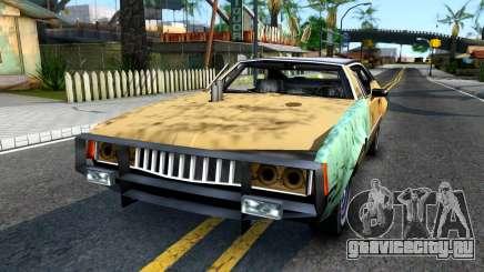 Derby Clover для GTA San Andreas