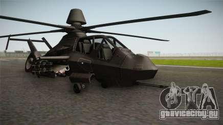 RAH-66 Comanche with Pods для GTA San Andreas