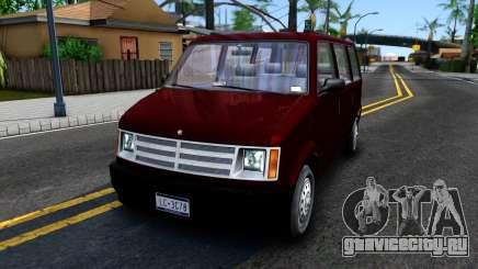 HD Moonbeam для GTA San Andreas