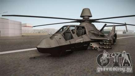 RAH-66 Comanche with Pods Retracted для GTA San Andreas