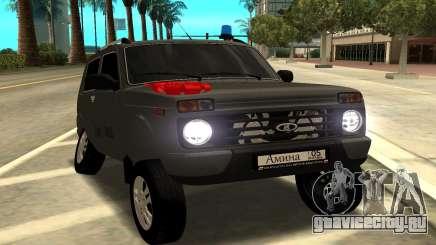 НИВА УРБАН для GTA San Andreas